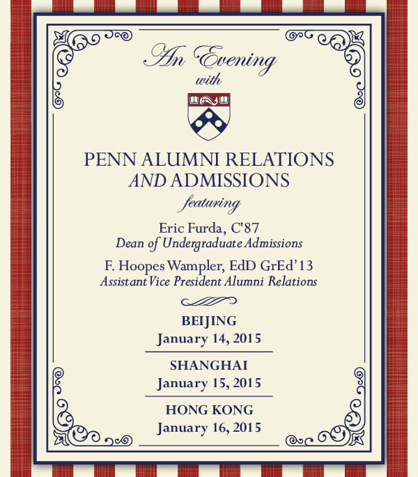 Penn Alumni An Evening With Penn Alumni Relations And Admissions